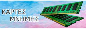HomeBanner-1-1
