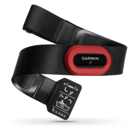 Garmin Premium HF Chest Strap HRM Run
