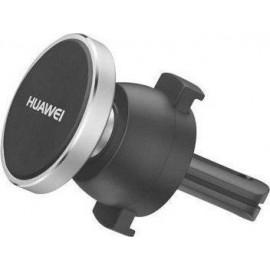 Huawei Βάση Κινητού Αυτοκινήτου Magnetic Car Mount AF13 Silver/Black με Μαγνήτη